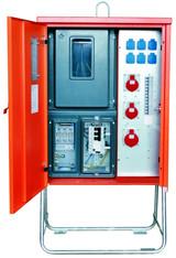 Anschlussverteilerschrank  AV40.1  21-6_ALLSTROMSENSITIV mieten leihen